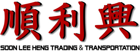 Soon Lee Heng Trading & Transportation